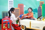 2018年开一个小型的室内儿童乐园大概要多少钱?